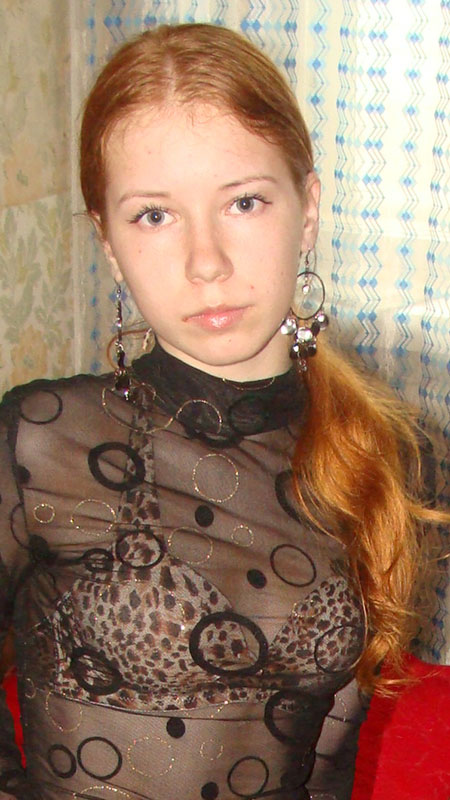 Serious girls - Russian-scammers.com