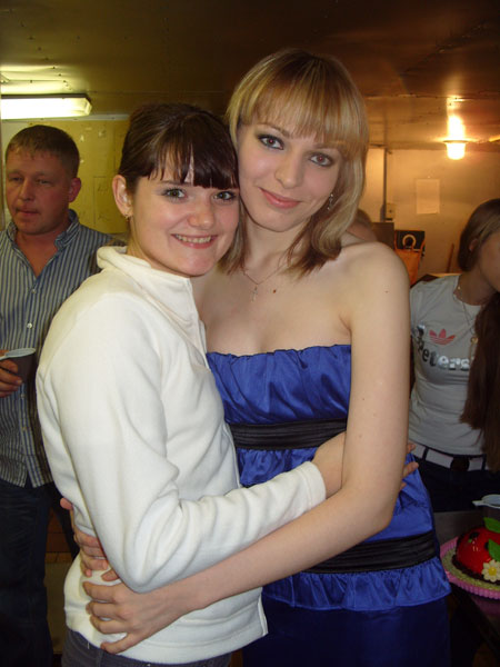 Serious ladies - Russian-scammers.com
